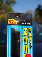 Автомобильная рулонная шторка NEWING (Япония) NNW-RF52